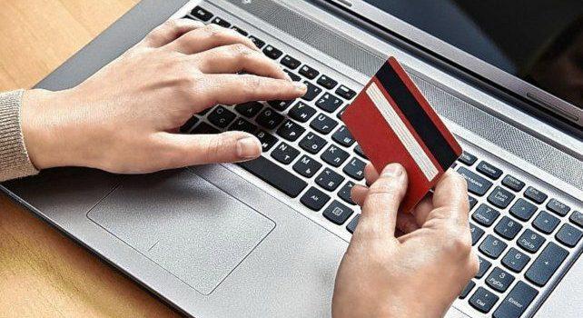 comercio-electronico-onlinejpg